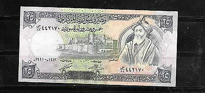 SYRIA #102e 1991 VF CIRC 25 POUNDS BANKNOTE PAPER MONEY CURRENCY BILL NOTE