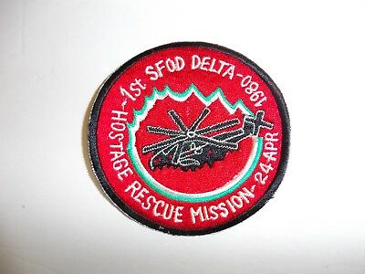 b5397 US Iran Hostage Rescue Mission 24 April 1980  1st SFOD Delta IR35B