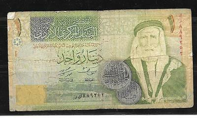 Jordan #34F 2011 Vg Used Dinar Banknote Paper Money Currency Bill Note
