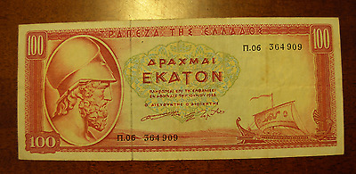 Greece 1955 100 Drachmai Note P192b