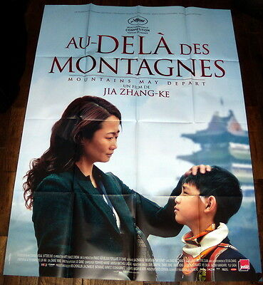 MOUNTAiNS MAY DEPART 山河故人 Zhao Tao China Jia Zhangke LARGE French POSTER