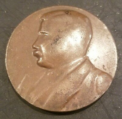 Theodore Roosevelt ‑ Bronze Inauguration Medal (Smaller Size - Worn / Unfinished