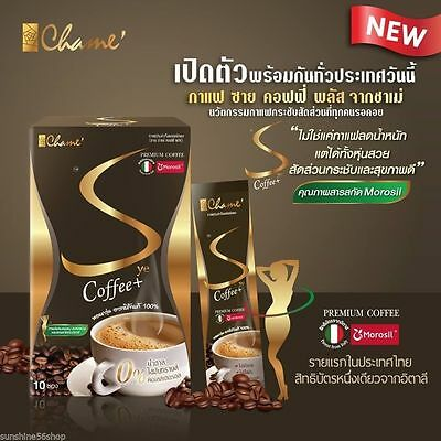 Chame' Sye Coffee Plus Weight Loss Slimming & Balance in the body Healthy Skin