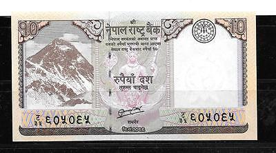 NEPAL #61 2008 10 rupee UNC animal BANKNOTE BILL NOTE CURRENCY PAPER MONEY