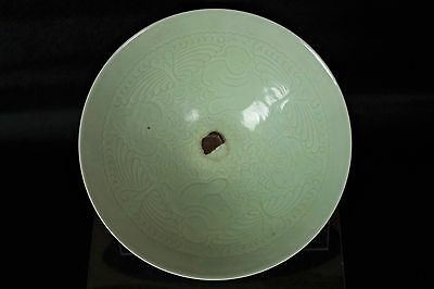 Beautiful Early Antique Chinese Celadon Etched Bowl