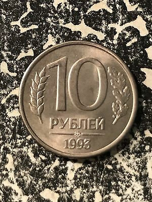 1993 Russia 10 Roubles Lot#6865-B High Grade! Beautiful!