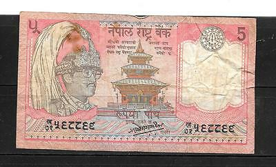 NEPAL #30a 1987 VG CIRCULATED OLD 5 RUPEES BANKNOTE PAPER MONEY CURRENCY NOTE