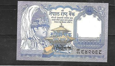 NEPAL #37 RUPEE AU circulated 1991 OLDER BANKNOTE BILL NOTE CURRENCY PAPER MONEY