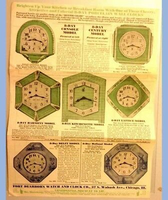 antique FORT DEARBORN WATCH AND CLOCK CO chicago il CATALOG FLYER delft,century+
