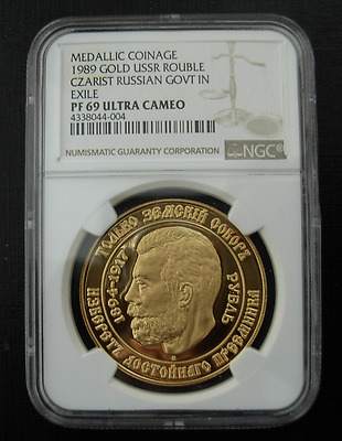 Russia USSR 1989 Gold 1 oz Rouble NGCPF-69UC Czarist Russian Government in Exile