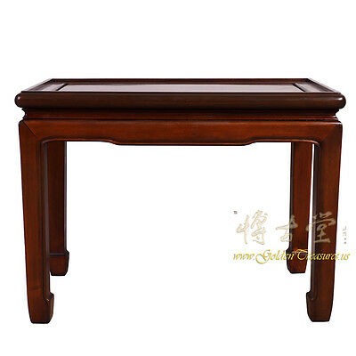 Vintage Chinese Rosewood Carved Stool/End Table 17LP37