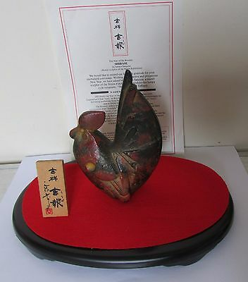 """Sotaro Saegusa Cast Sculpture """"shirase"""" Year Of The Rooster C1993 Boxed/cert"""