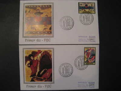 GIRONA GERONA 1975 Codices Beatus Cathedral Paint Romanesque Snake SPD FDC