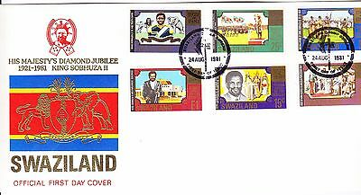 Swaziland 1981 - King Sobhuza Jubilee  First Day Cover. - . Unaddressed