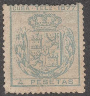 Spain Caribbean Colony Telegraph Stamp Barefoot #48 unused 4p 1877 cv $19