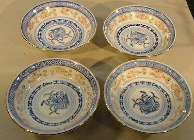 """gnp111  SET OF 4 OLD CHINESE RICE GRAIN  3 7/8 x 1 1/4"""" BOWLS, """"Wanyu"""""""