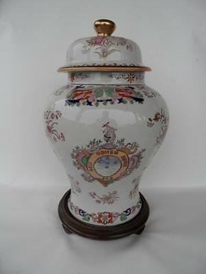 Vintage Hand Painted Oriental Asian  Amorial Huge Ginger Jar On Wood Block Base
