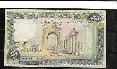 LEBANON #67a 19778 250 LIVRES VG USED BANKNOTE PAPER MONEY CURRENCY BILL NOTE