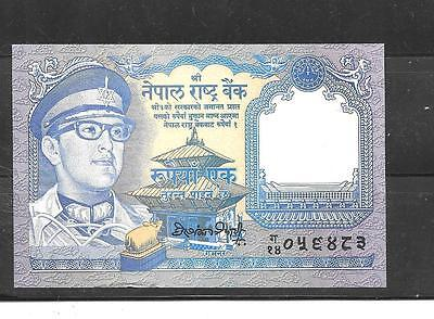 Nepal #22 1974 Old Uncirculated Rupee Banknote Paper Money Currency Bill Note