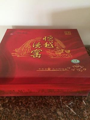 Boxed Oriental Asian Bamboo Pattern Tea Set & Teapot Zhuoyue Corporation Hengyue