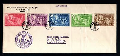 17054-PHILIPPINES-FIRST DAY COVER MANILA to HONG KONG.1935.WWII.FDC.Filipinas.