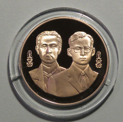 King Bhumibol Adulyadej 1995 Foreigner Affairs Thailand 20 Baht Proof Coin c