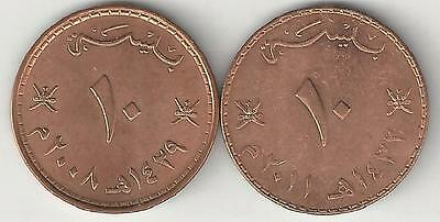 2 DIFFERENT 10 BAISA COINS from OMAN DATING 2008 & 2011