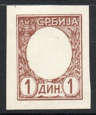 Serbia : 1905 Peter I 1 Din. imperf colour proof no head Mi. 92U var unused
