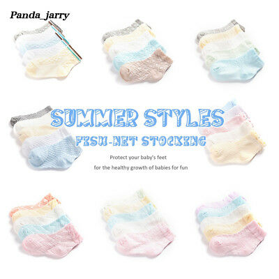 Grils Cute Mesh Short Socks 5 Pairs Boys Baby Breathable Lines Cotton Socks Kid