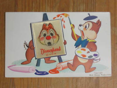 Walt Disney Hologram Holographic Novelty Chipmunks as Artist Postcard gfz