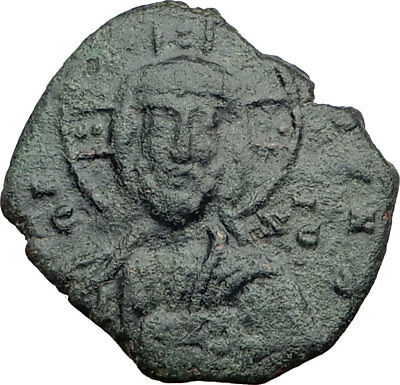 JESUS CHRIST Class A1 Anonymous Ancient 969AD Byzantine Follis Coin i63594