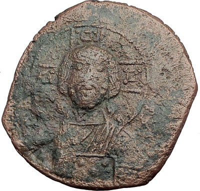 JESUS CHRIST Class A2 Anonymous Ancient 1025AD Byzantine Follis Coin i63592