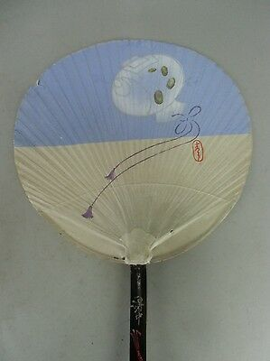U83 Japanese Fan Bamboo Paper Lucky hammer Hand painted2 colors Vintage Uchiwa