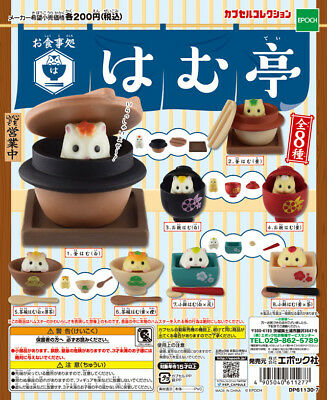 Epoch Capsule Animal Cute epoch Hamster Hamutei はむ亭 Completed Set 8pcs