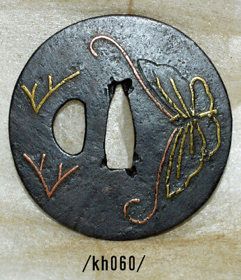 TSUBA for samurai KATANA,brass copper inlay,butterfly,Edo,iron/kh060/
