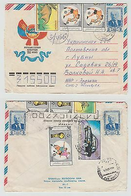 Mongolia Old Cover Lenin Sport To Russia !!