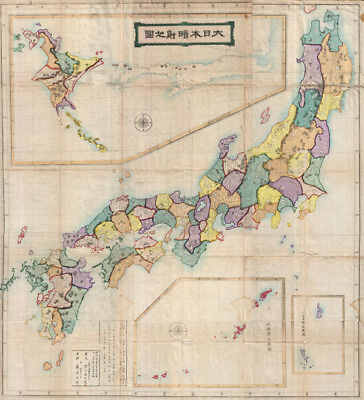 1875 Meiji 8 Japanese Wall Map of Japan