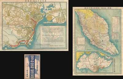 1942 Japan Club Map of Singapore City and the Malay Peninsula