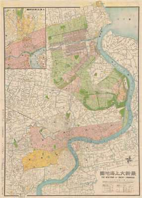 1940 Map of Shanghai w/International Settlelment and Yangpu