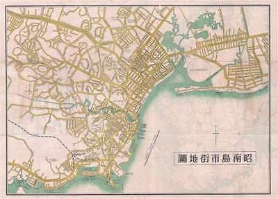 1942 Map of Singapore using Japanese Occupation name 'Shonanto'