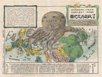 1904 Kisabur�� Ohara Satirical Octopus Map of Asia and Europe