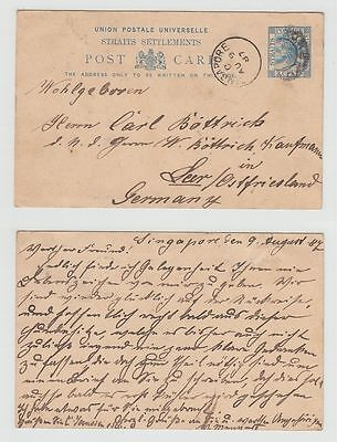Straits Settlements Old Postcard Singapore 3 Cents To Germany 1887 !!