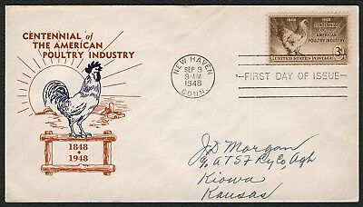 #968 3c Poultry Industry, Unknown FDC **ANY 4=FREE SHIPPING**