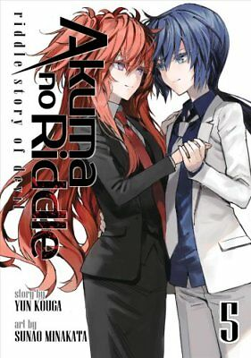 Akuma No Riddle: Riddle Story of Devil: Vol. 5 by Yun Kouga 9781626923386