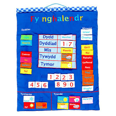My Calendar Welsh - Fabric Wall Hanging: days months weather - Fy nghalendr