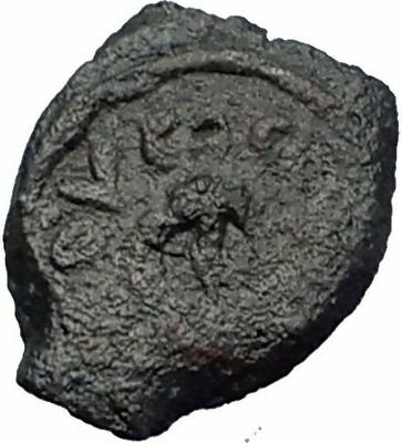 HEROD I the GREAT 40BC Jerusalem Authentic Ancient BIBLICAL Jewish Coin i64157