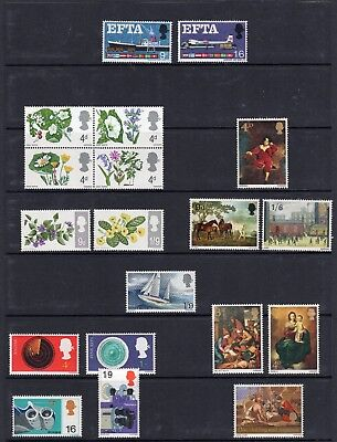 QEII GB 1967 Commemorative Sets : Unmounted Mint : Multiple Listing