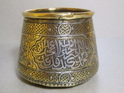 Antique Islamic Persian Cairoware Silver Inlay & Brass Small Bowl Calligraphy