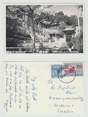 Straits Settlements Old Postcard Ayer Itam Temple Penang To Sweden 1957 !!