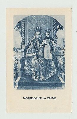 China Old Card Christian Mission Notre Dame Maria Jesus !!